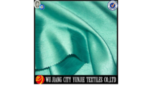 screenshot pictures of Wujiang Textile Co. LTD cloth products